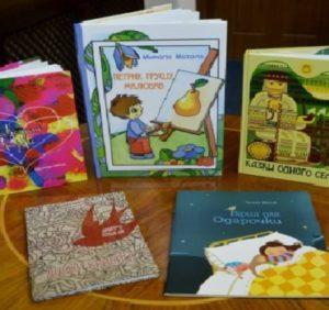 В Ужгороді до Дня святого Миколая презентували шість дитячих книжок