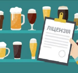 Основні аспекти торгівлі пивом: актуальні питання