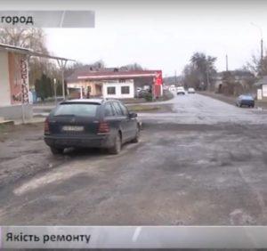 Покладений у сніг асфальт можна зішкребти з дороги – Ужгород безгосподарний