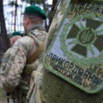 Українських та словацьких прикордонників навчатимуть спільному патрулюванню