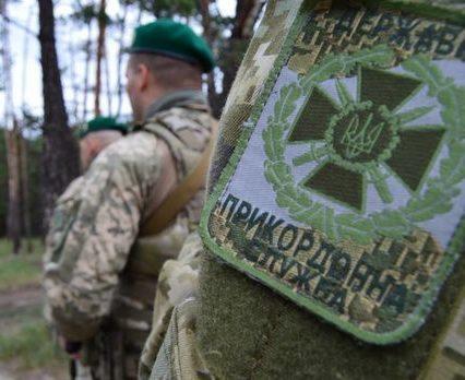 На Закарпатті прикордонники  затримали білоруса без документів