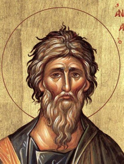 13 грудня відзначаємо День Святого Андрія Первозванного