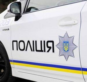 """Іршавські поліцейські затримали """"липового"""" заміновувача"""