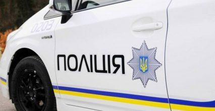 Перечинська поліція розшукала фігуранта наркозлочину