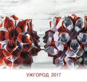 Оригамі по-українськи. В скансені відкрили персональну виставку Оксани Лібак