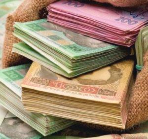 Результат сплати податків та зборів: до місцевих бюджетів Закарпаття спрямовано майже 621 млн грн