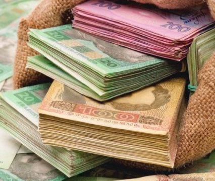 Закарпаття отримало стабілізаційну дотацію з Державного бюджету