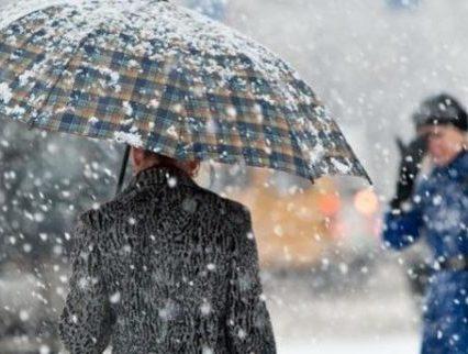Чого очікувати закарпатцям від погоди у суботу, 24 лютого