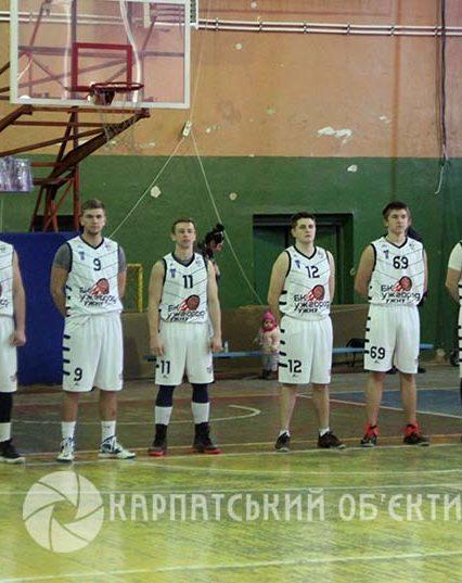 Баскетбол: Ужгородці здобули перемоги (ФОТО)