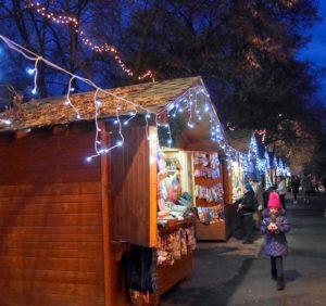 Новорічно-різдвяний ярмарок в Ужгороді (ВІДЕО)