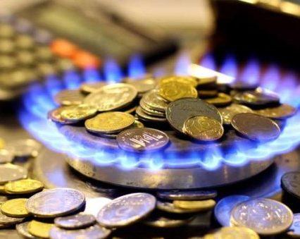 Рекомендований платіж за газ. Який він? (ВІДЕО)