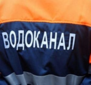 """Ужгородський """"Водоканал"""" попередив про перебої водопостачання у місті"""