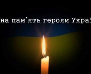 На Донеччині в результаті обстрілу бойовиків загинули троє бійців 128 гірсько-піхотної бригади