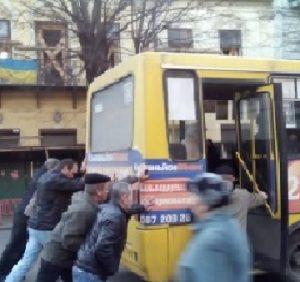 """Проїзд в ужгородських """"маршрутках"""" з березня може подорожчати до 5 гривень"""