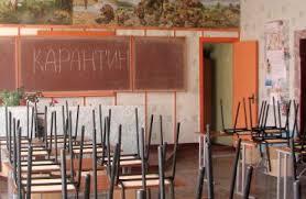 У Берегові школи закрили на карантин (ВІДЕО)
