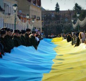 Як Ужгород День Соборності України відзначав (ВІДЕО)