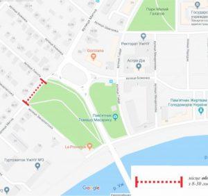 Завтра в Ужгороді частково перекриють рух вулицею Митною (СХЕМА)