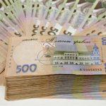 Як «накосити» 300 тис. грн. із міського бюджету Ужгорода?