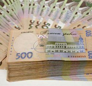 До відома платників: платежі будуть зараховуватися виключно на нові рахунки!