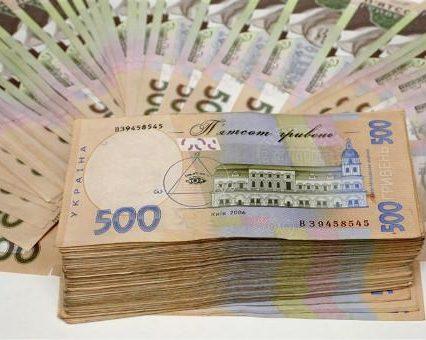 На Закарпатті декларації про доходи подали уже 3 мільйонери
