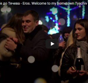 Новорічний Тячів очима режисера В'ячеслава Бігуна (відео)