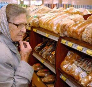 Ціна на хліб у 2018 році зросте на 7-8% (ВІДЕО)