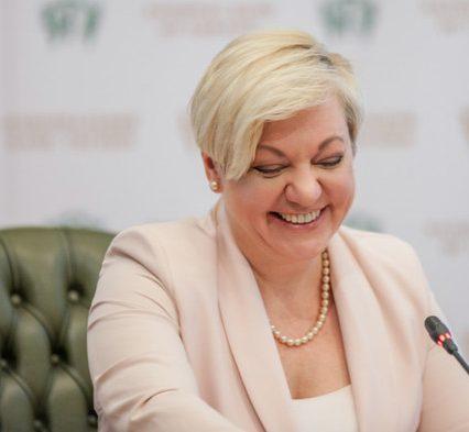 Гонтарева помогла Януковичу вывести 1,5 миллиарда долларов – СМИ