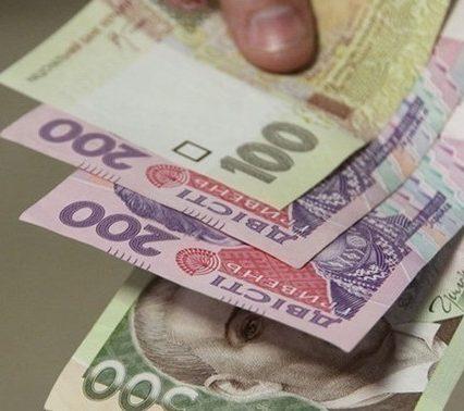 В Украине подняли минимальную зарплату