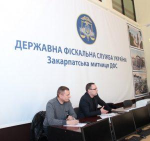 На Закарпатській митниці обговорили обов'язкове впровадження «єдиного вікна» з 1 лютого