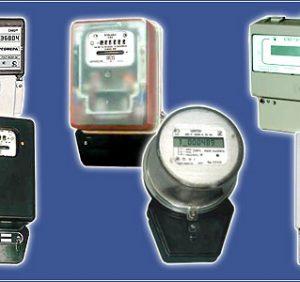 Рекомендації до технічних характеристик засобів обліку електричної енергії