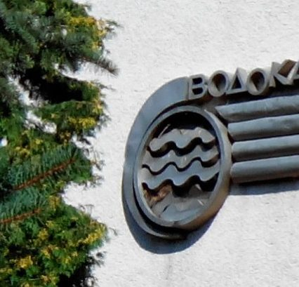 Центр Ужгорода буде без води (ВІДЕО)