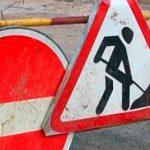 На Тячівщині прокуратура погодила підозру підприємцям, які заволоділи понад 300 тис грн виділених на ремонт місцевих доріг