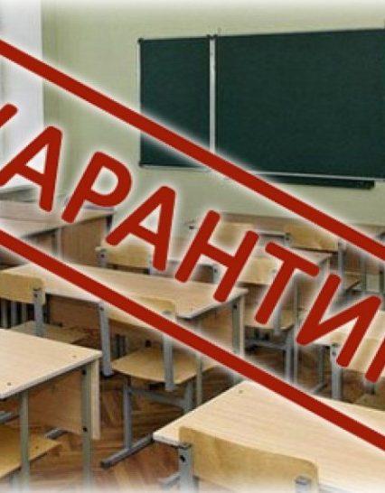 У деяких школах Закарпаття тривають канікули та карантин