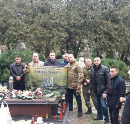 В Ужгороді вшанували пам'ять майора-розвідника 128 бригади Віталія Постолакі (фото)