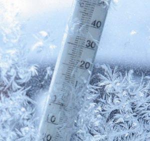Через погіршення погодних умов в Ужгороді відкривають стаціонарні пункти обігріву