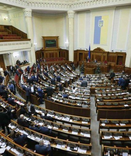 Рада прийняла закон про створення кредитного реєстру НБУ