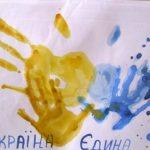 """Виставка """"Україна очима дітей"""" відкрилася в Ужгороді (ВІДЕО)"""