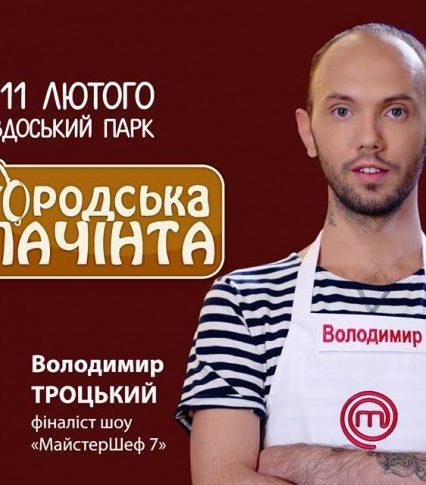 Сьогодні розпочинається фестиваль «Ужгородська ПАЛАЧІНТА 2018» (Програма свята)