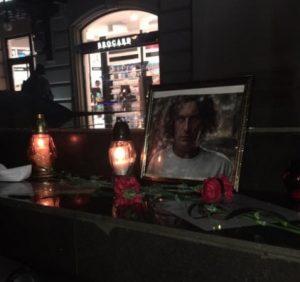 Ужгородці вшанували світлу пам'ять Андрія Кузьменка «Скрябіна»