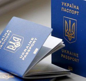 Щодо змін у порядку виїзду за кордон громадян України, які не досягли 16-річного віку