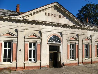 Чому потяг Київ-Солотвино не зупиняється навіть на крупних залізничних станціях Закарпаття