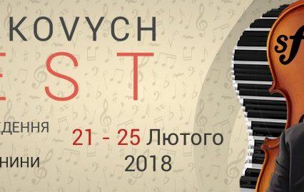 «Stankovych fest» знову відкриватиме нові таланти на Закарпатті