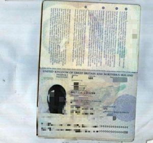 На Закарпатті прикордонники затримали нелегала з чужим паспортом