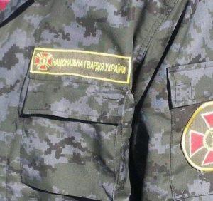 В Ужгороді гвардійці затримали двох жінок, яких підозрюють у шахрайстві та чоловіка, що поцупив сумку