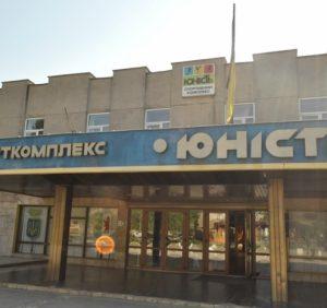 Спортивні події в Ужгороді цього тижня