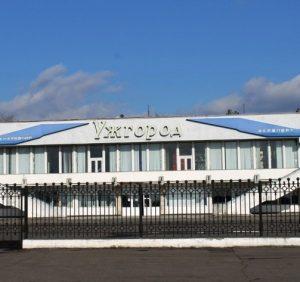 Чому скасували авіарейс із Ужгорода до Києва (відео)
