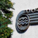 Сьогодні в Ужгороді будуть перебої водопостачання