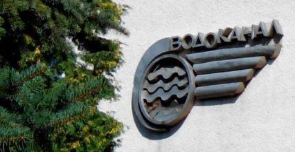 Мільйони гривень ужгородському «Водоканалу» – як у прірву (ВІДЕО)