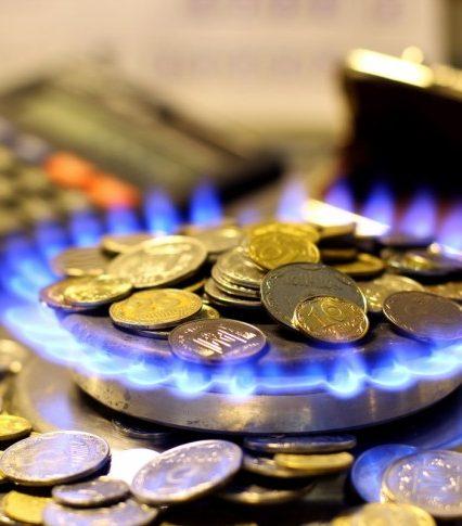 В Україні знижено ціни на газ для населення