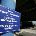Закарпатські митники зафіксували порушень митних правил на 122,8 млн гривень